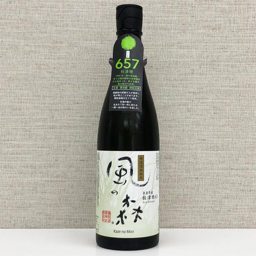 奈良の地酒屋 登酒店 -